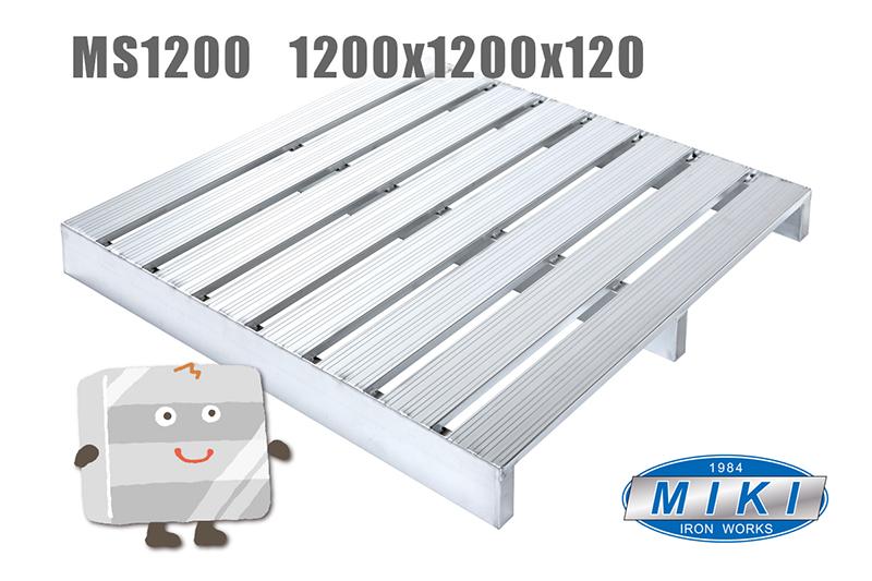 MS1200hp