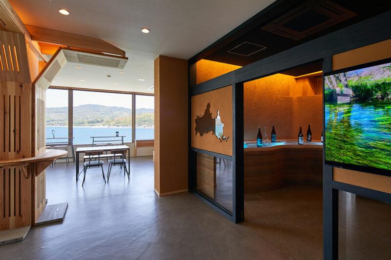 油谷湾温泉ホテル楊貴館日本酒BAR海と月